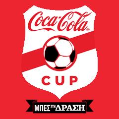 Coca-Cola Grassroots 5X5 Championship