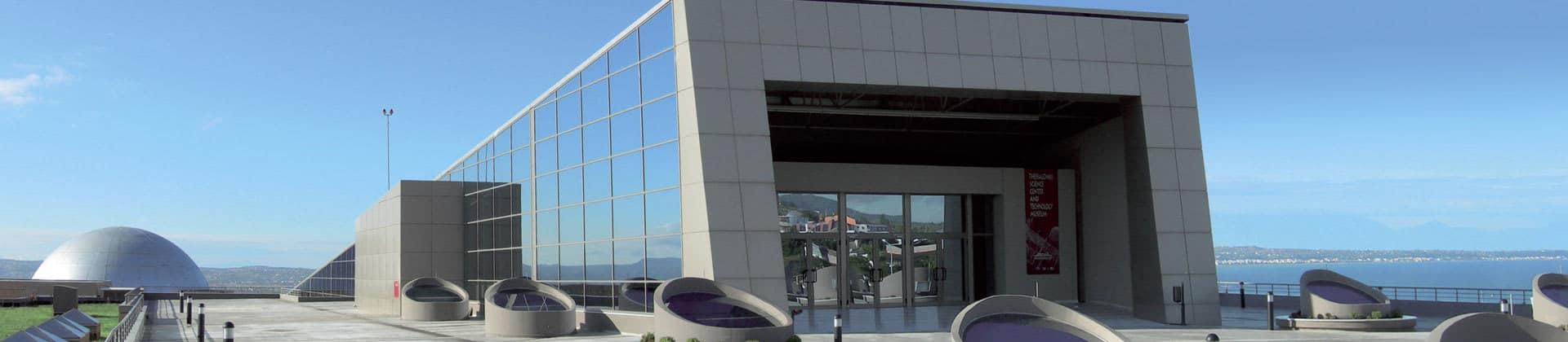 Το ΝΟΗΣΙΣ - Κέντρο Διάδοσης Επιστημών και Μουσείο Τεχνολογίας βρίσκεται στη Θεσσαλονίκη και προσφέρει εκπαιδευτικά προγράμματα και δραστηριότητες κυρίως για παιδιά σχολικής ηλικίας