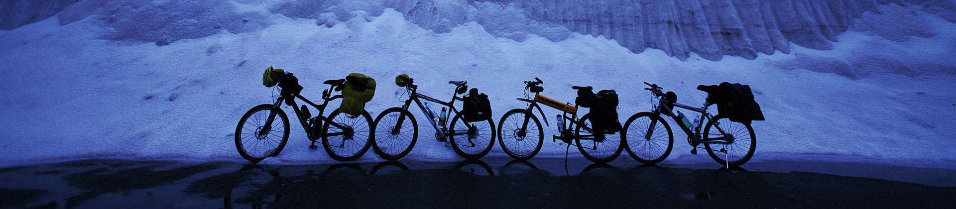 Το Bike In Art βρίσκεται στη Θεσσαλονίκη και διαθέτει μια μεγάλη ποικιλία ποδηλάτων που καλύπτει κάθε απαίτηση